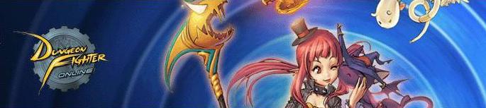 Dungeon Fighter Online Gold